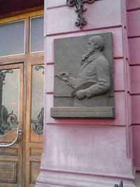 Мемориальная доска В.В. Верещагину